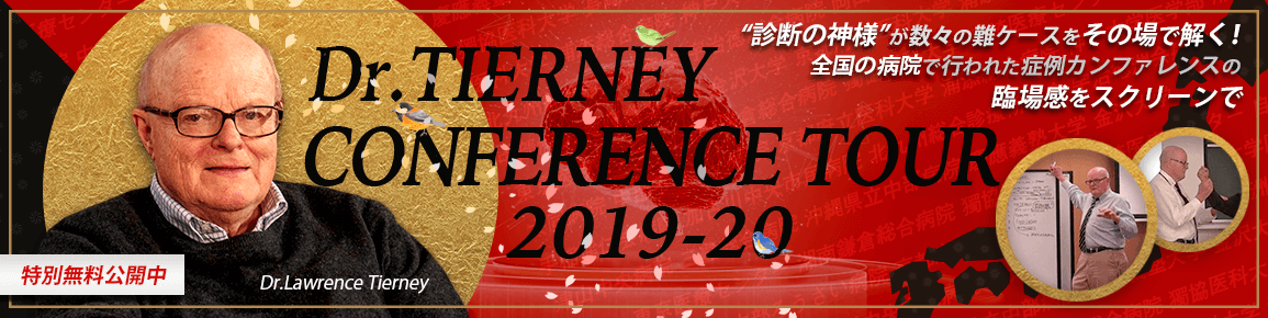 Dr.TIRENEY CONFERENCE TOUR 2019-20