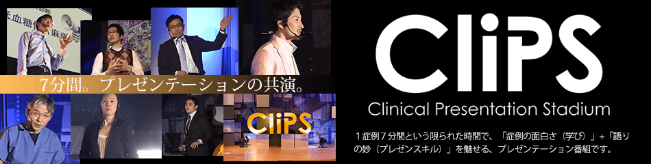 CliPS - Clinical Presentation Stadium - @TOKYO2013